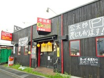 1993年に創業したお店の2号店として、2013年に誕生