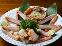 目利きを活かした一級の味『活本ずわい蟹の七輪焼き』