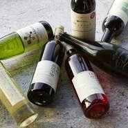 夏にぴったりのさわやかなシャンパンやワインをご用意。銀座を訪れた際には優雅なランチと共にお楽しみください。