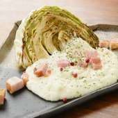 地場のキャベツの素材の甘さを堪能『キャベツのステーキ』