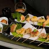 見目麗しい、技巧豊かな熱々の串揚げを満足ゆくまで食せる『おまかせストップコース』