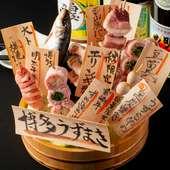福岡県の銘柄豚「糸島雷山豚」をはじめバラエティ豊かな串焼き
