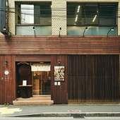 神保町駅から徒歩3分。完全個室3部屋、日本酒常時50種以上