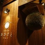 日本酒との相性も抜群の旬会席。 バランスの良い料理構成で銘々盛りでご提供しますので、ご接待ご会食に。