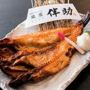 高級魚として名を馳せる「きんき」。そのなかでも選りすぐりの逸品をお届け。濃厚な脂は贅沢な余韻をもたらしてくれます。
