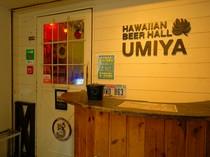 リゾート感満載。アメリカ村にあるハワイアンカフェ&ダイニング