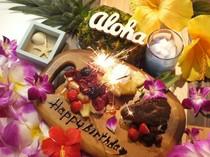 誕生日や記念日に。メッセージ入りデザートプレートでサプライズ