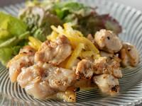柔らかくジューシーな味わいが美味『大山鶏 もも肉塩麹漬け焼き』