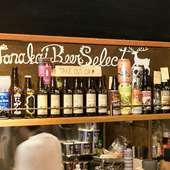 ボトルがずらり。限定品やレアなビールもラインナップ