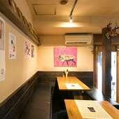 店の名前にちなんで、店内には「トナカイ」の絵やオブジェが