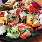 自家製ローストビーフや野菜たっぷりのフリッタータなど、オススメの前菜を盛付ける『前菜盛り合わせ』