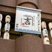 「岡山」駅より徒歩15分。ビル2Fです