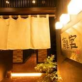 店の奥には「離宮」と称された、高級感漂う個室を完備