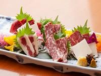 桜肉のいろいろな部位を堪能できる『お刺身盛り合わせ 梅』
