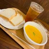 厳選お野菜のこだわりスープをご自宅でも