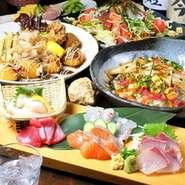 各種ご宴会コースは2H飲み放題付6品3500円~にてご提供致します!