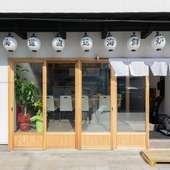 北海道の新鮮な食材を宮崎で。炭の良い香り漂う、炉端焼き店
