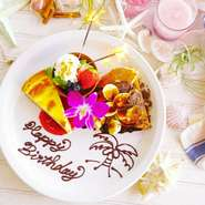 お誕生日のお祝い、特別な記念日、デートなどデザートプレート付いたディナーコース! 2時間飲み放題付き。