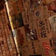 『純米吟醸酒 出羽桜』のほか週替わりのオススメ日本酒にも注目