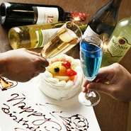 要予約です!おしゃれな店内で誕生日・記念日をお祝い♪新宿梵専属のパティシエが生み出す特製デザートをプレゼント☆