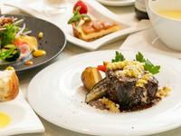 北海道産の牛肉や新鮮魚介が石窯料理で贅沢に堪能できる『窯焼きランチコース』