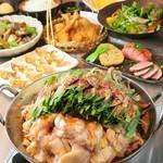 自慢の九州うまかもん料理の数々♪もつ鍋や一口餃子、さつま揚げや地鶏料理も★椿といえば和牛もつ鍋!