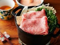 黒毛和牛使用の燻製すき焼きをご用意。1人1皿でご提供しますので、デートや記念日などのお食事に最適です。