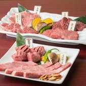 食べたいものが揃っている黒毛和牛を食べ比べ! 大人気の『旨いもん三昧盛り』