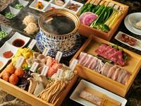 「ランチ・ディナー」宝茸黒湯コース