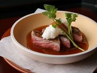 意外な取り合わせが極上の味わいを生み出す『近江牛のステーキ』