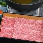 天ぷら・茶碗蒸し付 2948円