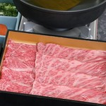 国産牛肉の追加 1320円