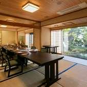 晴れの日を彩るに相応しい、個室空間・料理・サービス