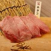 贅沢な食べ応えと柔らかさが自慢『佐藤の牛たん~極~』