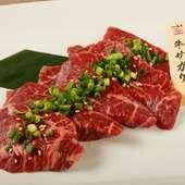 厳選肉をリーズナブルな価格で提供『プライムサガリ』