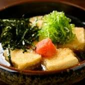 こだわりのだしの味が一番楽しめる一品『揚げだし豆腐』