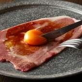 目の前で炙られる『和牛炙りユッケ 高知ゆず卵と特製タレで』