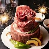 焼肉盛り合わせ『肉ケーキ』