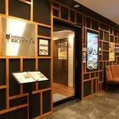 【シェラトン都ホテル大阪】の地下にお店を構えている焼肉店