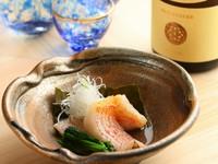 北海道の漁師料理。味わい深い『知床メンメ湯煮』