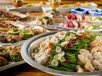 霧島豚野菜巻き串3種含むもつ鍋コース ご家族での集まりやデートにぴったり♪