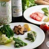 オーナーこだわりの旬野菜を使用。素材本来の味を堪能できる『野菜の料理』