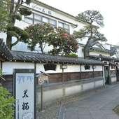 ご法要後の会食にも、長年の信頼を得る老舗日本料理店