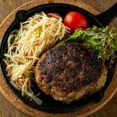国産牛肉を使用した、ジューシー&ヘルシーなひと皿『ハンバーグランチ』