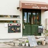 住之江のお洒落カフェとして常連様に愛されてます