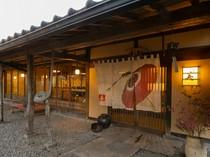 「岐阜駅」への送迎も可能。予約時にお問合せを