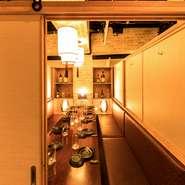 お客様がご安心してくつろいでいただく為に照明の明るさなどの居心地の良さにもこだわっております。
