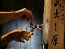 めずらしい日本酒サーバー