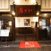 大阪を代表する繁華街京橋の活気に満ちた居酒屋