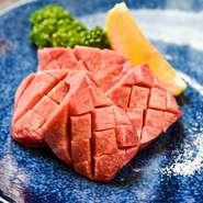 タンの中でも希少性が高く、柔らかな部位「タン元」が使用された贅沢な逸品。厚切りにカットされており、とろけるような食感と、ジューシーな味わいを楽しめるのが魅力です。脂がサラッとしており、後味はさっぱり。